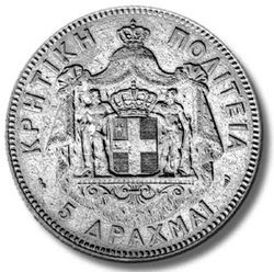 Five drachmae coin of the Cretan State (1901)