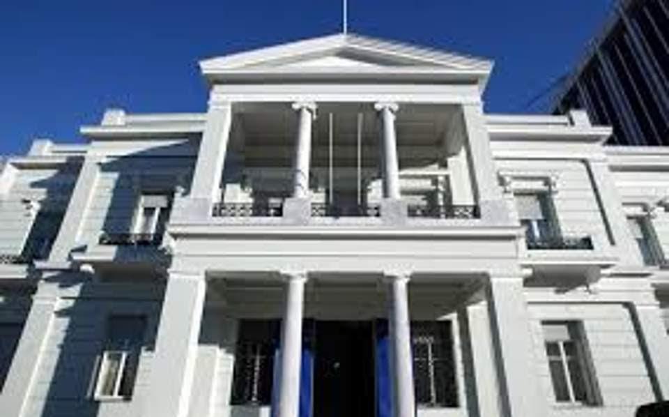 Αποτέλεσμα εικόνας για ελληνικού ΥΠΕΞ.