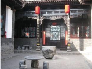 Discount Pingyao Suiyuan Hotel