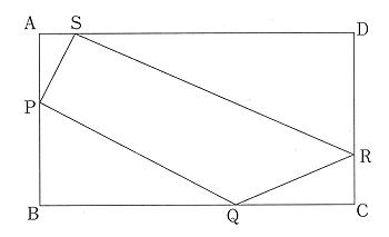 中学受験ー算数解き方ポータル 2015年3月