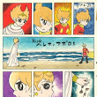 Unprinted Color Cyborg 009 Manga Chapter Found