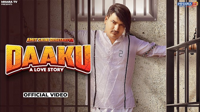 DAAKU LYRICS - AMIT SAINI ROHTAKIYA