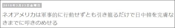 http://tokumei10.blogspot.com/2018/03/blog-post_83.html