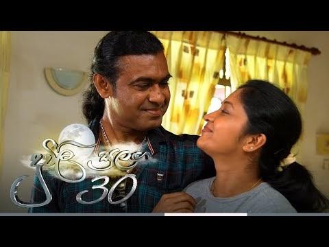 Duwili Sulanga   Episode 30 - (2021-07-06)