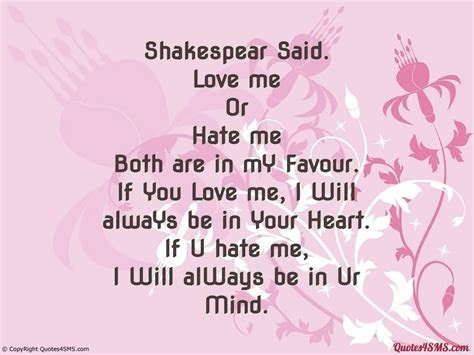 You Love Me You Hate Me Quotes