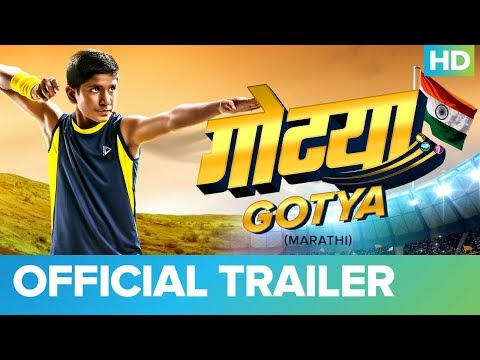 Gotya Marathi Movie Trailer