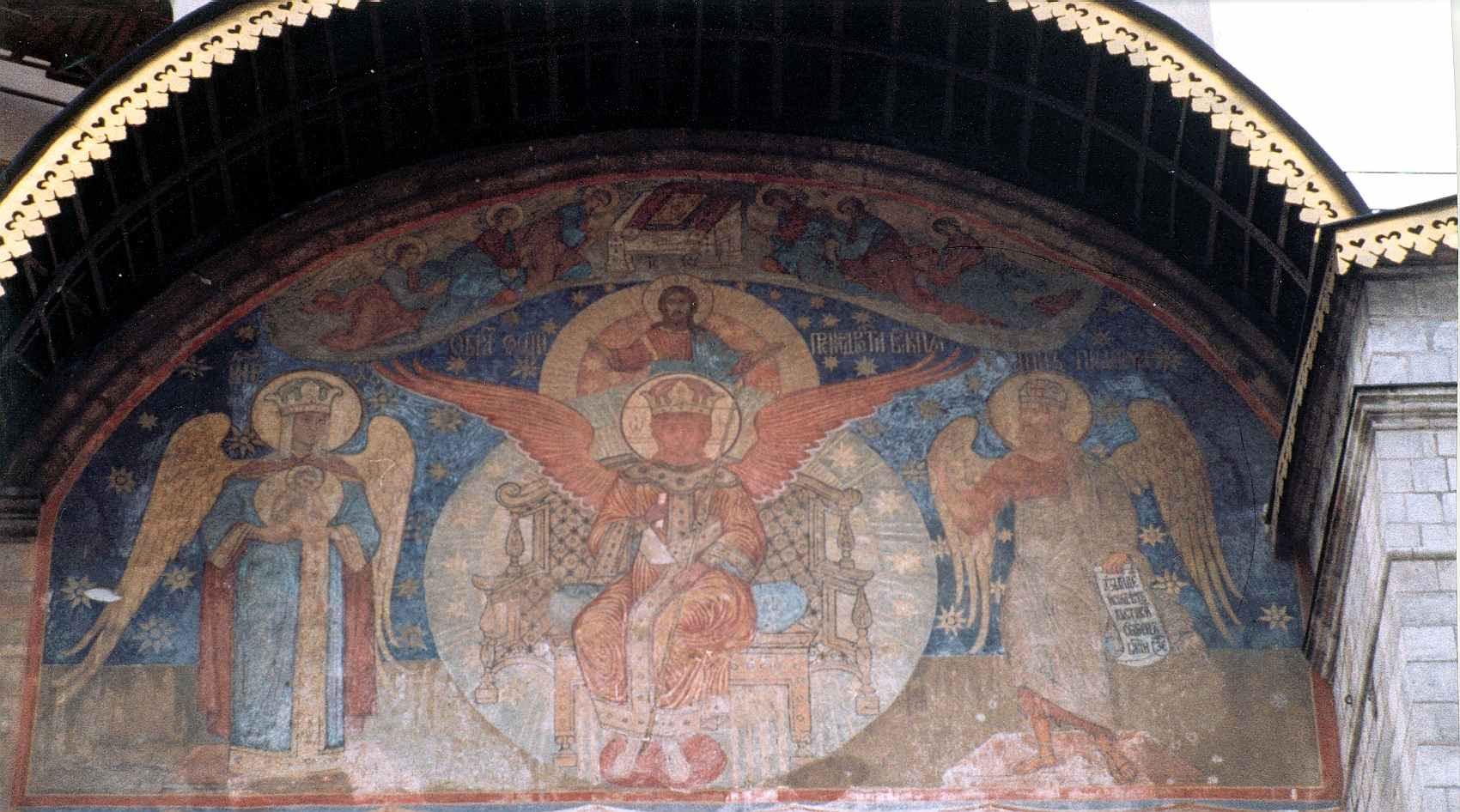 Risultati immagini per mito di sophia teologia