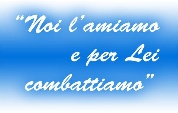 Ecco La Frase Scelta Per Lo Spogliatoio Della Lazio Laziopress It