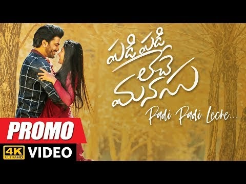 Padi Padi Leche Manasu Video Song Promo - Breezy Visuals
