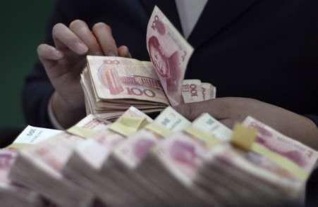 Postmodern Wealth: It's Not Easy Being A Billionaire In China