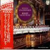 WIENER SANGERKNABEN - mozart; sacred music