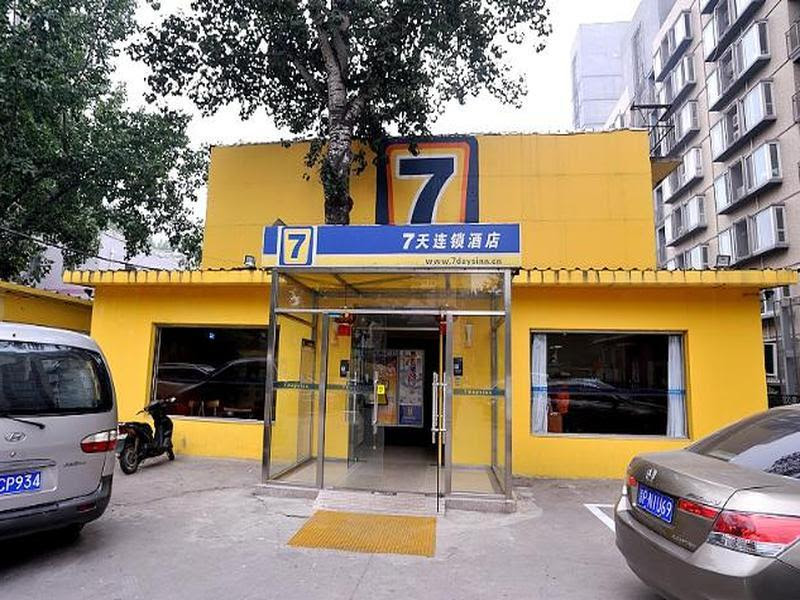 7 Days Inn Beijing Railway Station Guangqumenwai Subway Station Reviews