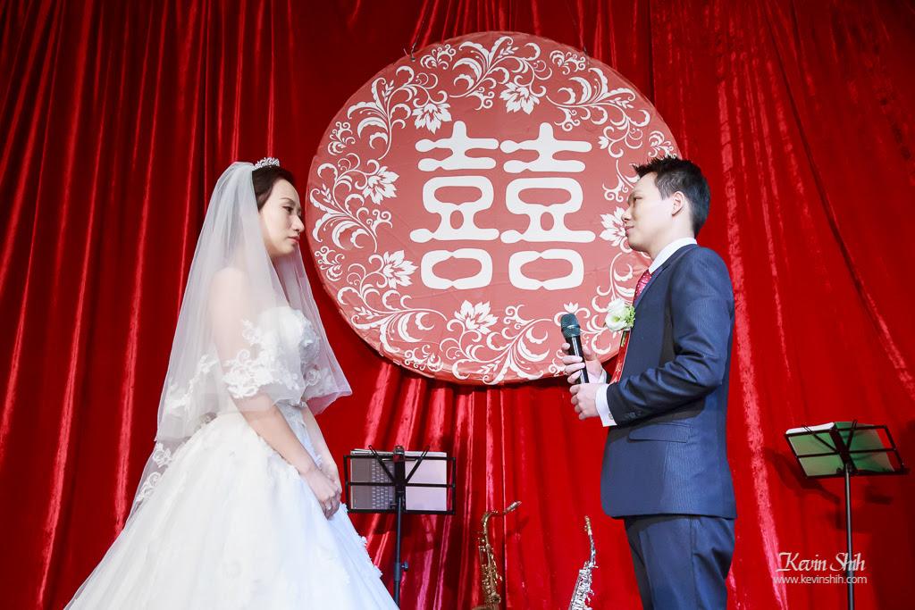 竹北喜來登婚禮紀錄_33