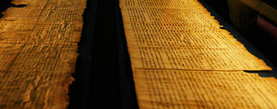 Portion of Dead Sea Scrolls on display in Jerusalem (AP)