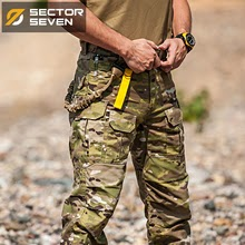 Waterproof camouflage tactical pants War Game Cargo trousers Pants