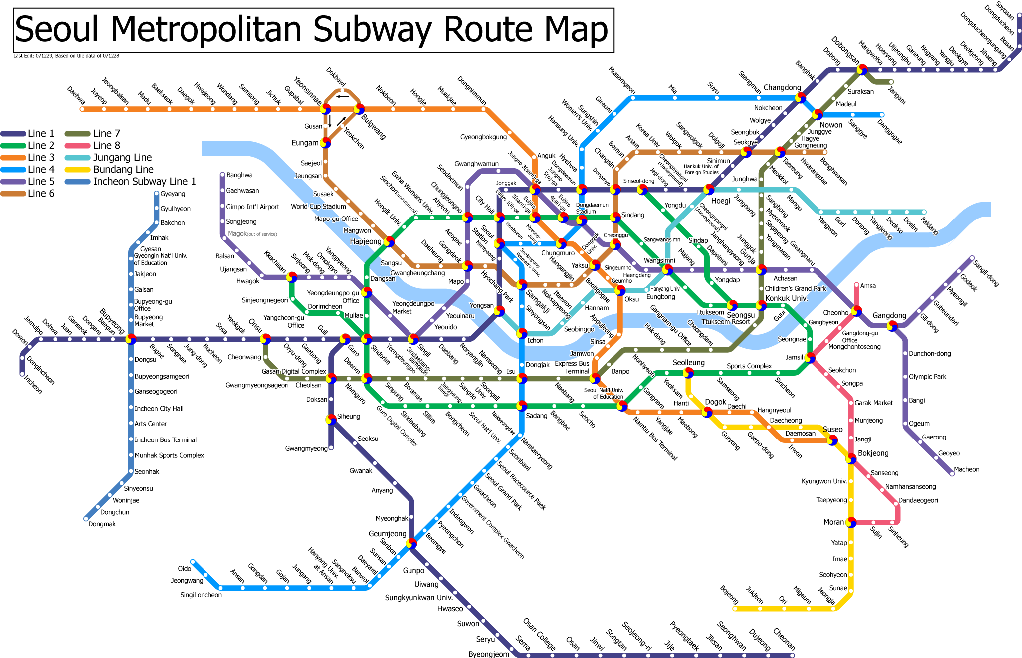 Seoul Metropolitan Subway Route and Location Map,Location and Route Map of Seoul Metropolitan Subway,Seoul Metropolitan Subway accommodation destinations attractions hotels map reviews photos pictures,seoul metro map pdf 2014 interactive,printable seoul subway map pdf 2013 interactive download in korean