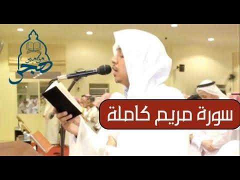 غاية الخشوع رمضان 1440 ه