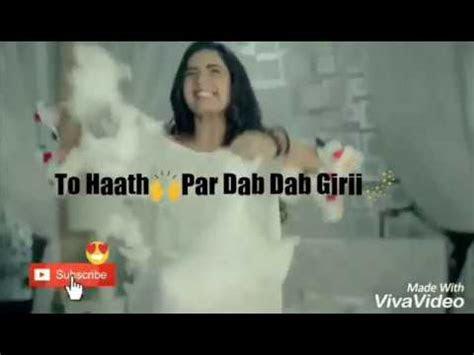 aye udi udi udi whatsapp video statuslove songbest song