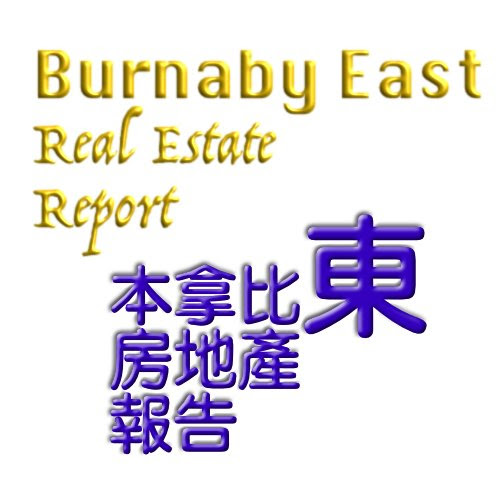 Latest Burnaby East Real Estate Report