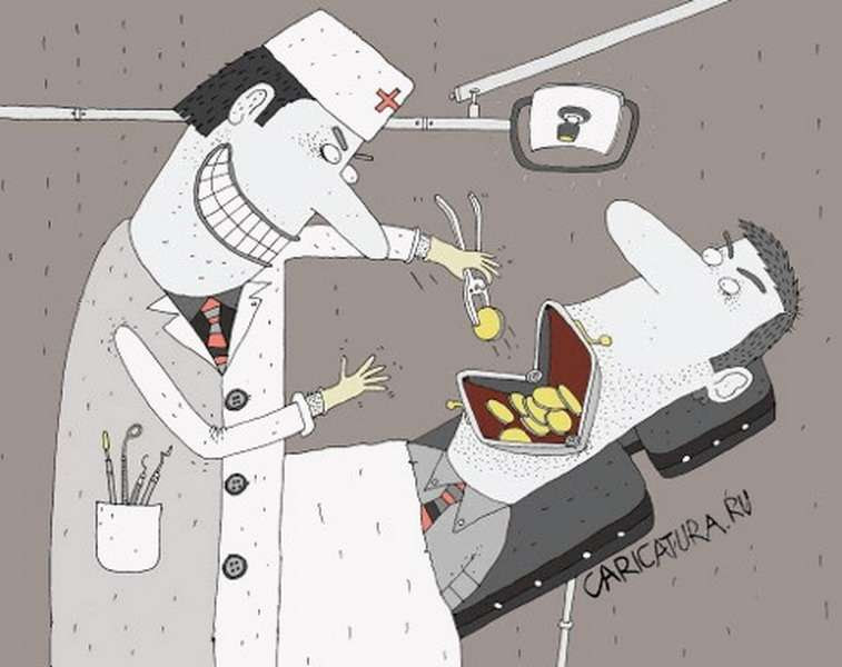 Медицина превращена паразитами в армию убийц. Часть 1