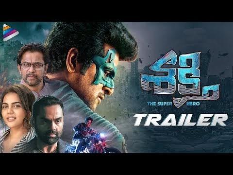 Shakthi Telugu Movie Trailer