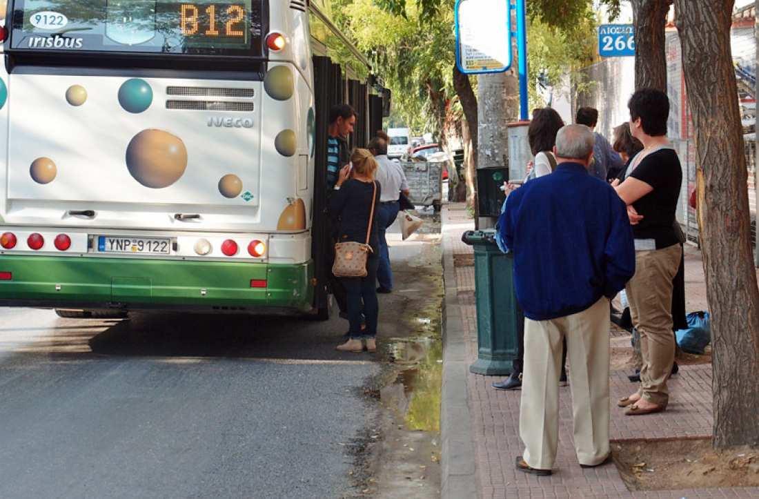 Σπείρα ανηλίκων καταλήστευε ανήλικους και ηλικιωμένες σε στάσεις λεωφορείων στα Άνω Λιόσια