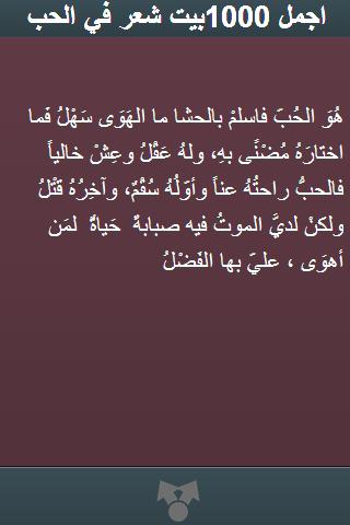 اجمل بيت شعر في حب الزوجة Shaer Blog