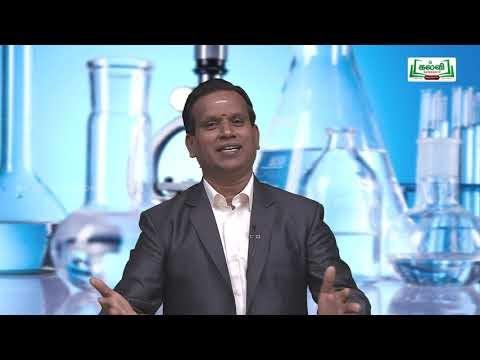 NEET JEE  Chemistry Solutions  Kalvi TV