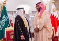 Bahrain 'rejects' attacks targeting Saudi's reputation