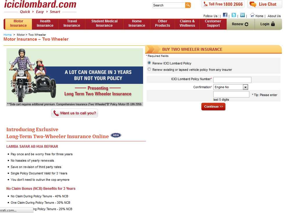 Usaa Auto Insurance Policy Number - Insurance
