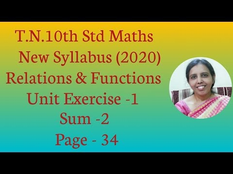 T.N.Class 10 Maths New Syllabus (2020) Relations and Functions Unit Exercise -1 Sum - 2 (Page - 34)