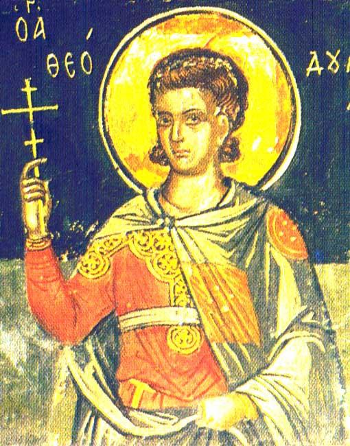 IMG ST. THEODULUS of the Holy Martyrs of Sebaste