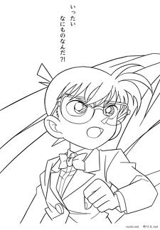 名探偵コナン 無料アニメキャラクター ぬりえ塗り絵