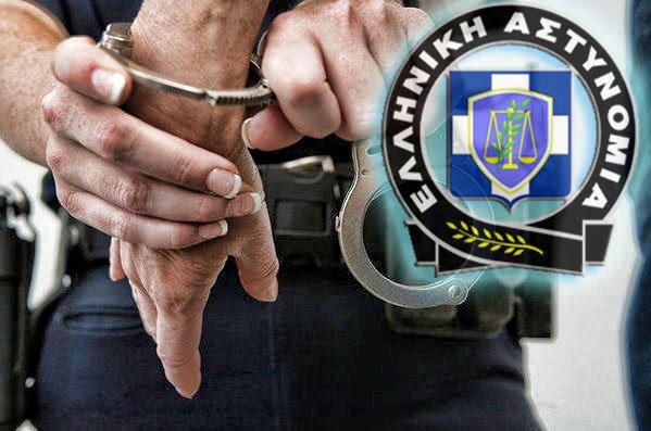 αστυνομια χειροπεδες