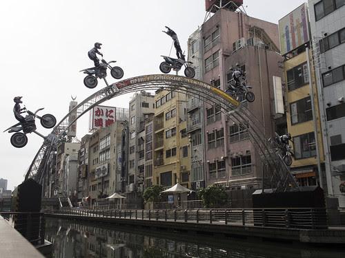 大阪ツアー-3