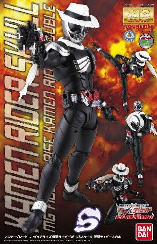 MG Figure-Rise Kamen Rider Skull 1/8 scale model kit