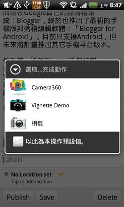 blogger app-09