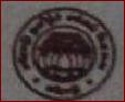 முத்திரை-ஈரோடு தமிழ்ச்சங்கப்பேரவை : muthirai-erodethamizhchangaperavai