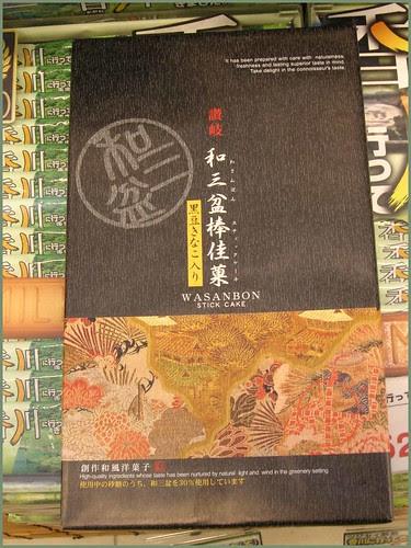 140 Shikoku wasanbon stick cake