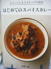 curry (2)