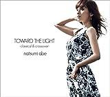 光へ -Classical & Crossover-[初回限定盤 CD+DVD]