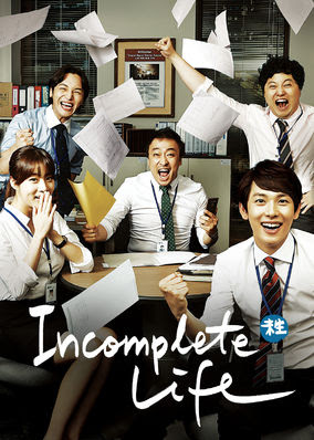 Mi-saenng, Incomplete Life - Season 1