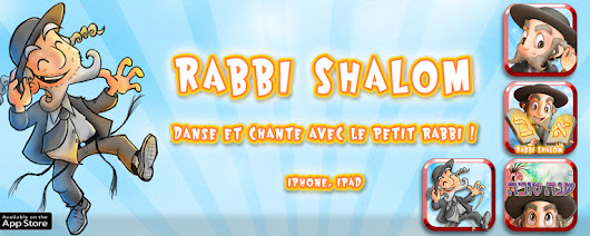 Rabbi Shalom #App pour #iPhone et #Android  #Judaisme