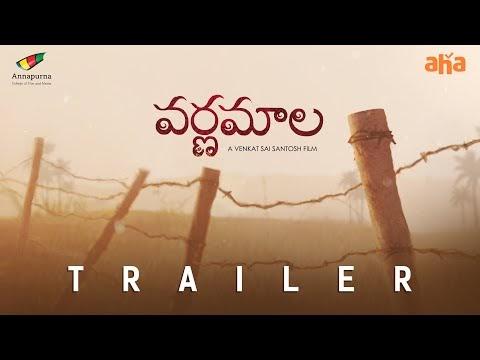 Varnamala Telugu Movie Trailer