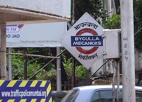 Byculla Mechanicks Mumbai
