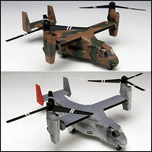 1/144 陸上自衛隊/アメリカ海兵隊 垂直離着陸輸送機 MV-22 オスプレイ(2機セット)