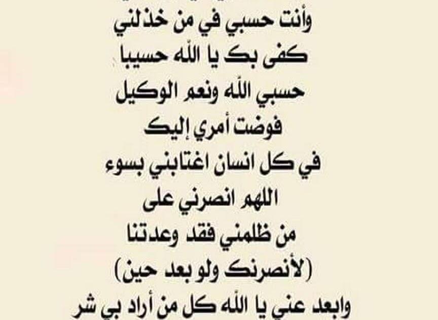 حسبي الله ونعم الوكيل مزخرفه Makusia Images