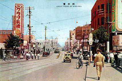 戦前 カラー写真 - 戦前・戦中の美麗な総天然色画像 軍事系まとめブログ