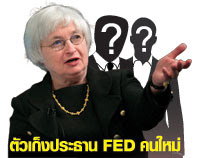 Richstock-16-Candidate-President-FED