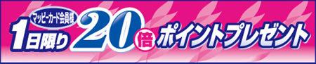 松菱 京都展,津松菱百貨店 物産展,京都展 舞妓さん,舞妓さん 踊り,2016